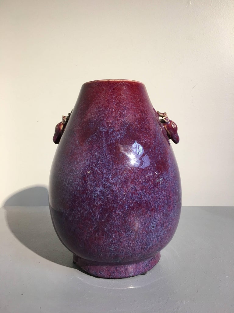 Chinese Qing Dynasty Flambe Glazed Archaistic Hu Vase With Deer Head Handles For Sale At 1stdibs