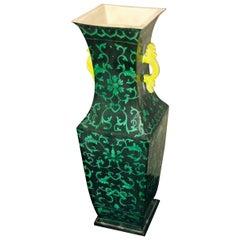 Chinese Qing Dynasty Guangxu Porcelain Vase