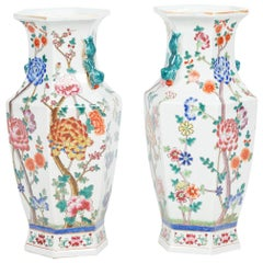 Chinese Qing Dynasty Pair of Vases