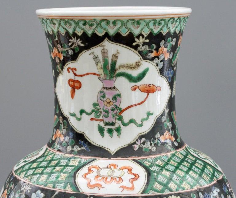 Chinese Qing Guangxu Famille Noire Porcelain Baluster Dragon Vase For Sale 7