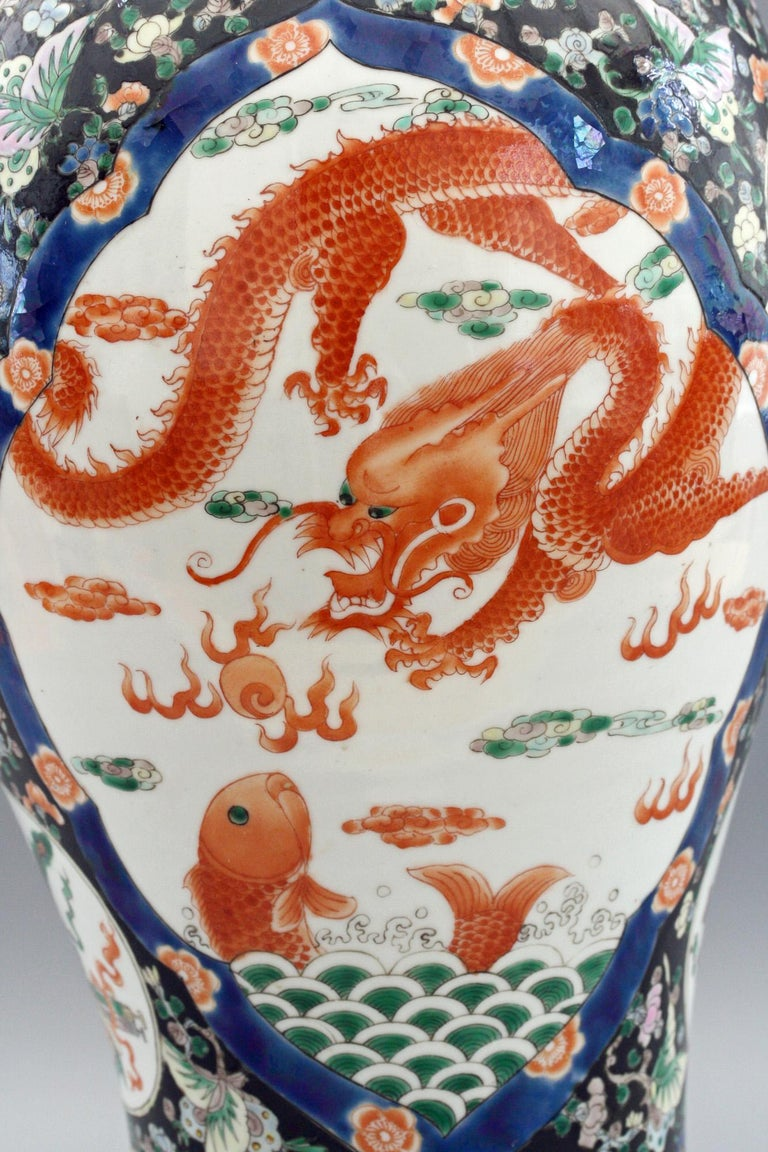 Chinese Qing Guangxu Famille Noire Porcelain Baluster Dragon Vase For Sale 8