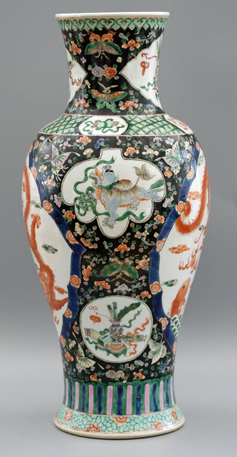 Chinese Qing Guangxu Famille Noire Porcelain Baluster Dragon Vase For Sale 10