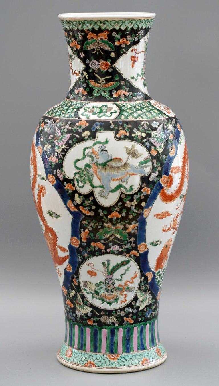 Chinese Qing Guangxu Famille Noire Porcelain Baluster Dragon Vase For Sale 11