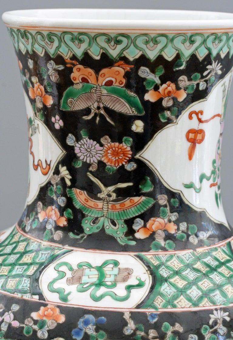 Chinese Qing Guangxu Famille Noire Porcelain Baluster Dragon Vase For Sale 12