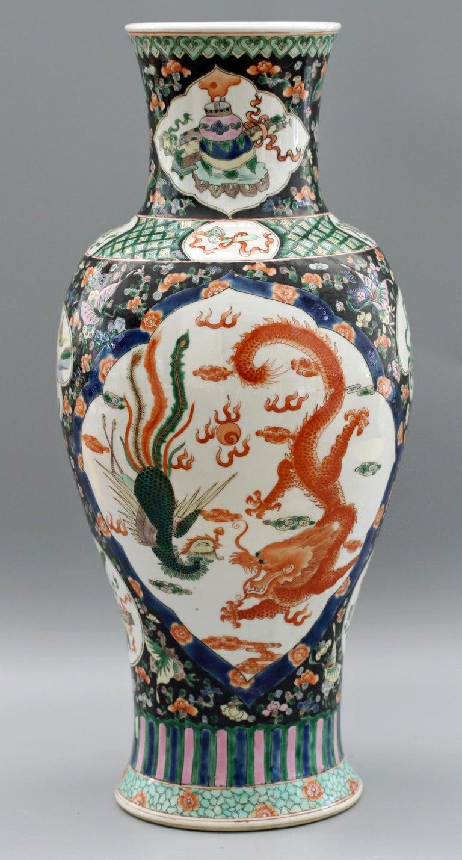 Chinese Qing Guangxu Famille Noire Porcelain Baluster Dragon Vase For Sale 15