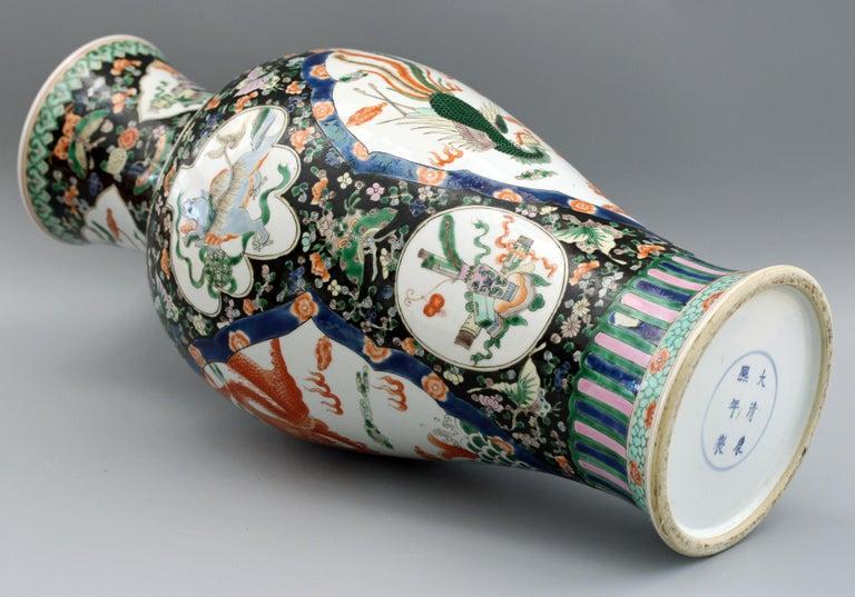 Chinese Qing Guangxu Famille Noire Porcelain Baluster Dragon Vase For Sale 1