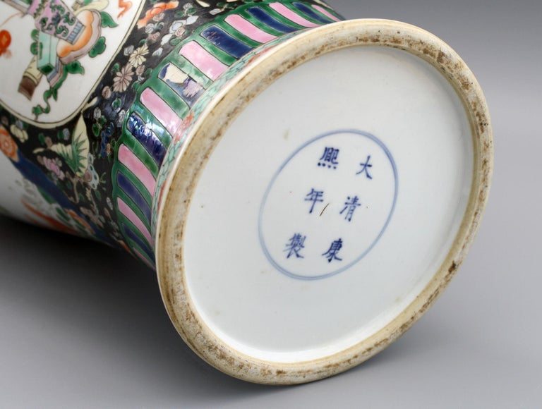 Chinese Qing Guangxu Famille Noire Porcelain Baluster Dragon Vase For Sale 2