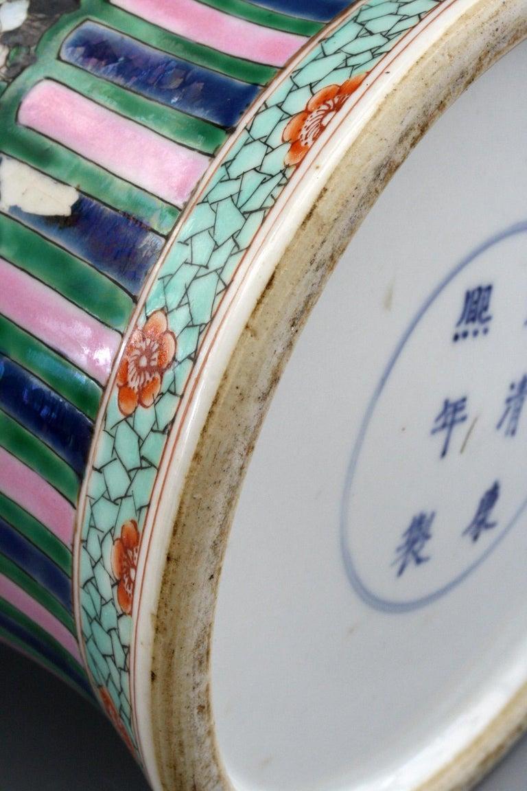 Chinese Qing Guangxu Famille Noire Porcelain Baluster Dragon Vase For Sale 3