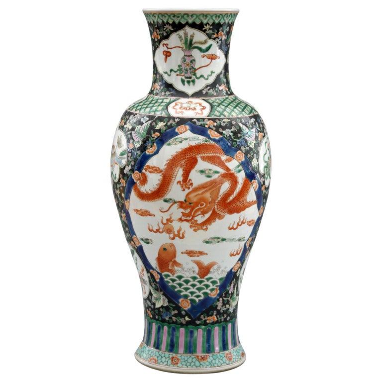 Chinese Qing Guangxu Famille Noire Porcelain Baluster Dragon Vase For Sale