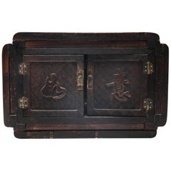 Chinese Qing Jewelry Box in Carved Ironwood