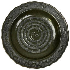 Chinese Rare Tea Dust Glazed Large Porcelain Ceramic Charger Platter Plate