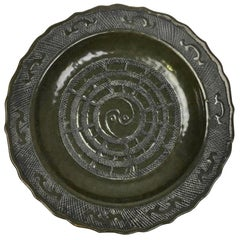 Chinese Rare Tea Dust Glazed Large Porcelain Plate