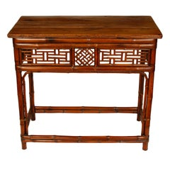 Chinese Rattan and Bamboo Rectangular Console Table