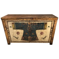 Chinese Robe Motif Lacquered Cabinet