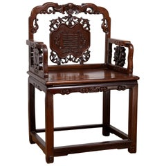 Chinese Rosewood 19th Century Chair with Hand Carved Back and Arm Supports