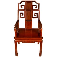Chinese Rosewood Asian Fretwork Armchair