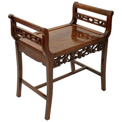 Chinese Rosewood Window Seat, 20th Century