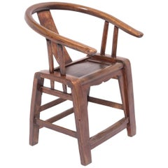 Chinese Roundback Chair, circa 1850