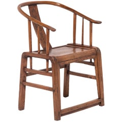 Chinese Roundback Chair, circa 1850