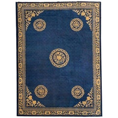 Chinese Rug, Early of the 20th Century, Blue and Beige Classic