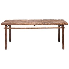 Chinese Rustic Farmhouse Dining Table