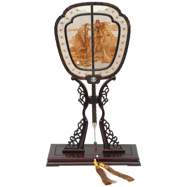 Chinese Sandalwood Screen in Fan Shape on Stand For Sale at
