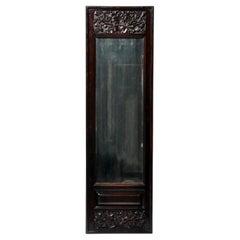 Chinese Screen Panel Mirror