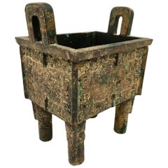 Chinese Shang Dynasty Style Archaistic Bronze Vessel