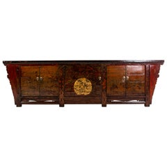 Chinese Sideboard with Three Pairs of Doors