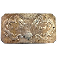 Chinese Silver Pendant Plaque Very Large Double Dragon