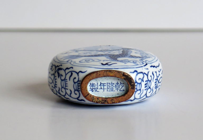 Chinese Snuff Bottle Hand Enamelled Blue and White Dragon on Copper, circa 1940s For Sale 13