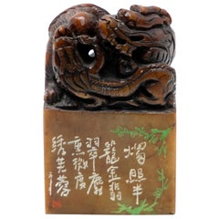 Chinese Soapstone Chop Seal with Two Dragons and Pearl
