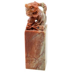 Chinese Soapstone Guardian Lion Chop Seal