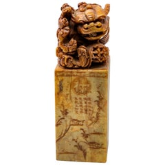 Chinese Soapstone Hand Carved Chop Seal
