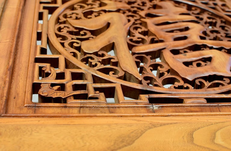 Asian Coffee Table Solid Wood Table with Carved Screen For Sale 5