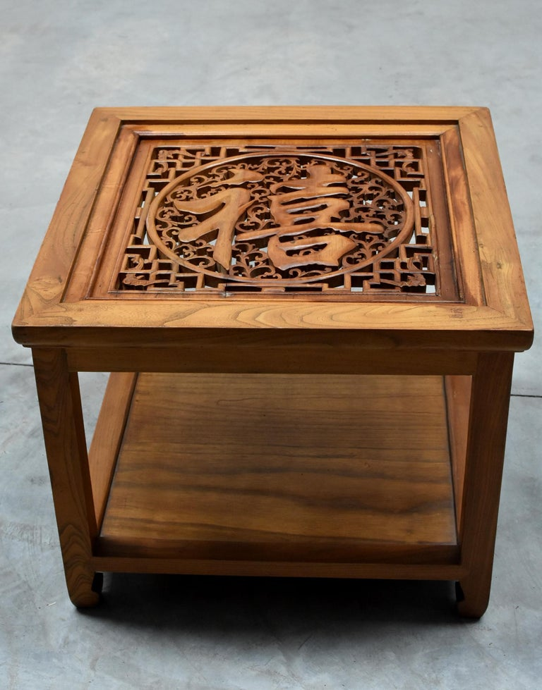Chinese Asian Coffee Table Solid Wood Table with Carved Screen For Sale