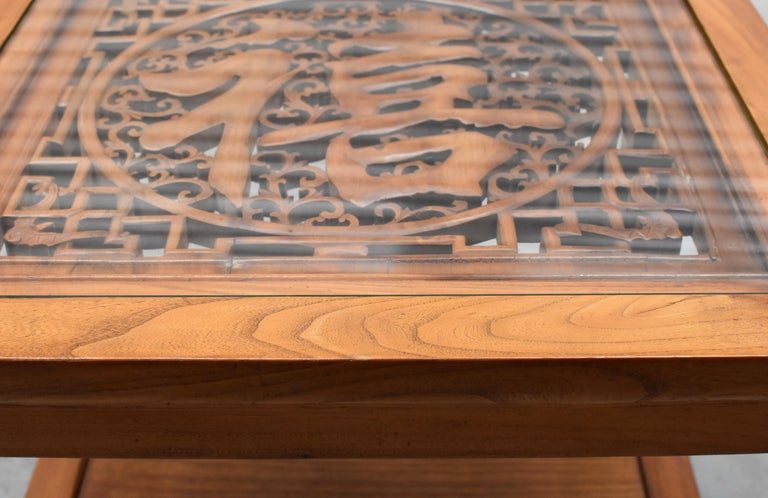 Asian Coffee Table Solid Wood Table with Carved Screen In Good Condition For Sale In Somis, CA