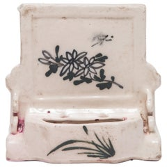 Chinese Spirit Screen Brush Washer