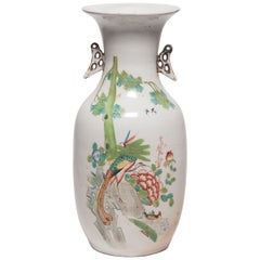 Chinese Springtime Phoenix Tail Vase, circa 1900