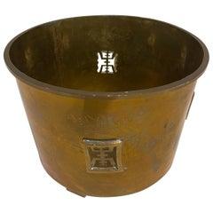 Chinese Style Brass Planter or Jardinière on Bracket Feet, 20th Century