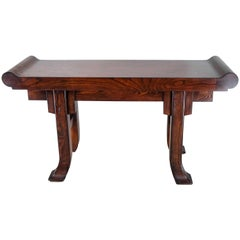 Chinese Style Oak Altar Table