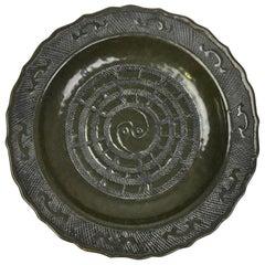 Chinese Tea Dust Glazed Rare Large Porcelain Plate