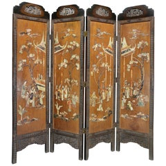 Chinese Teak Four Panel and Hard Stone Mounted Screen