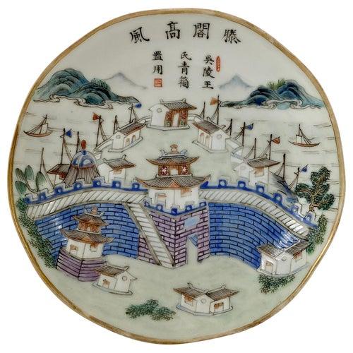 Chinese 'Ten Views of Jiangxi Province' Dish, Tongzhi Mark and Period