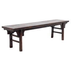 Chinese Three Person Bench, c. 1900