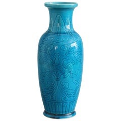 Chinese Turquoise Glazed Floral Rouleau Shape Vase with Zhuanshu Script Mark