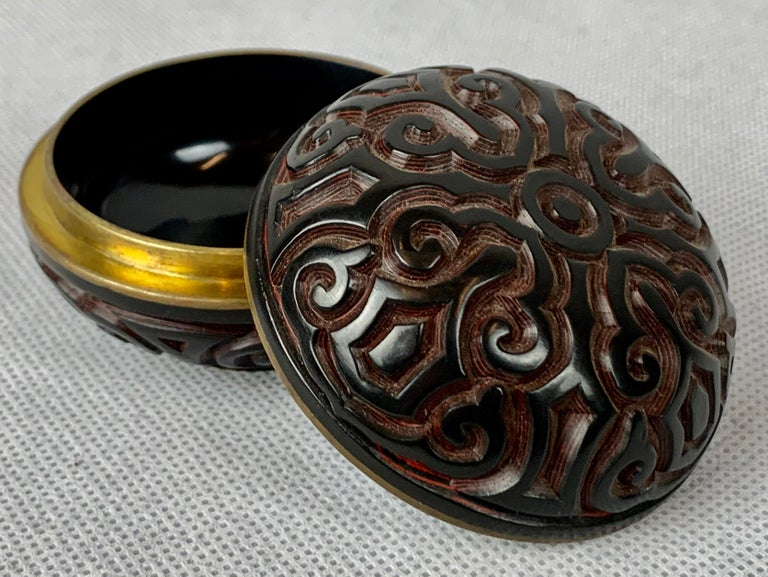 Chinoiserie  Chinese Two Color Tixi Cinnabar Round Box or Jar