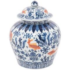 Chinese Underglaze Indigo and Copper Fish Jar