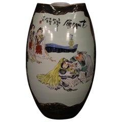 Chinese Vase in Painted Ceramic, 21st Century