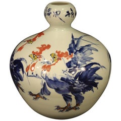 Chinese Vase in Painted Ceramic, 21st Century
